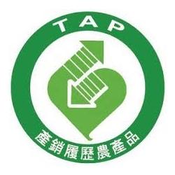 金大茶業通過產銷履歷認證