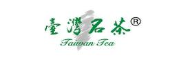 台灣製茶工業同業公會