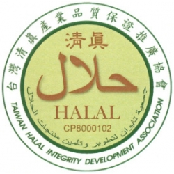 HALAL認證